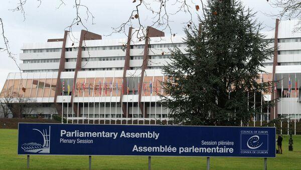 Дворец Европы в Страсбурге, где проходят заседания Парламентской ассамблеи Совета Европы (ПАСЕ) - Sputnik France