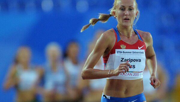 Yuliya Zaripova - Sputnik France