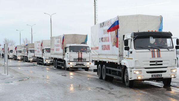 Nouveau convoi humanitaire russe destiné aux habitants du Donbass - Sputnik France