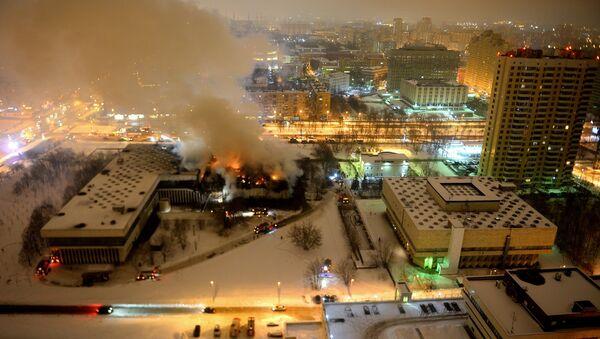 Incendie dans le bâtiment de la Bibliothèque de l'Institut académique d'information scientifique (INION) - Sputnik France