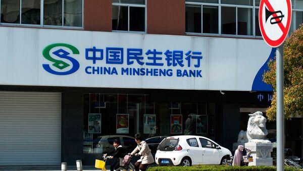 China Minsheng Bank - Sputnik France