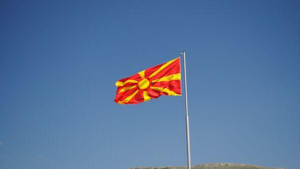 Macedonian flag - Sputnik France