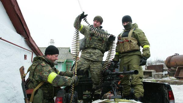 Militaires ukrainiens en position aux abords de Marioupol - Sputnik France