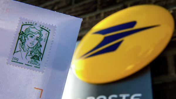 La Poste (Image d'illustratuion) - Sputnik France