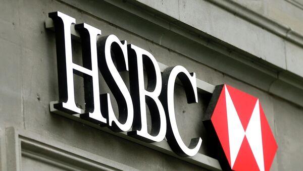 The logo of HSBC bank - Sputnik France