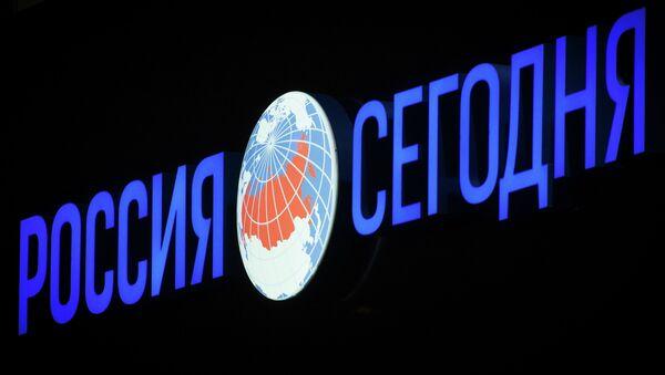 Вывеска МИА Россия сегодня - Sputnik France