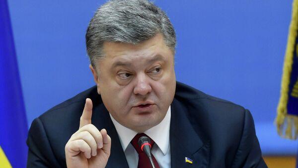 Заседание кабинета министров Украины - Sputnik France