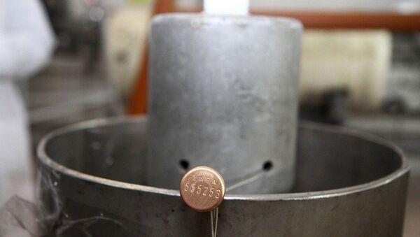 Piece of equipment at one of Iran's uranium enrichment facilities - Sputnik France