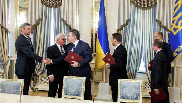 Подписание соглашения об урегулированиие кризиса на Украине - Sputnik France