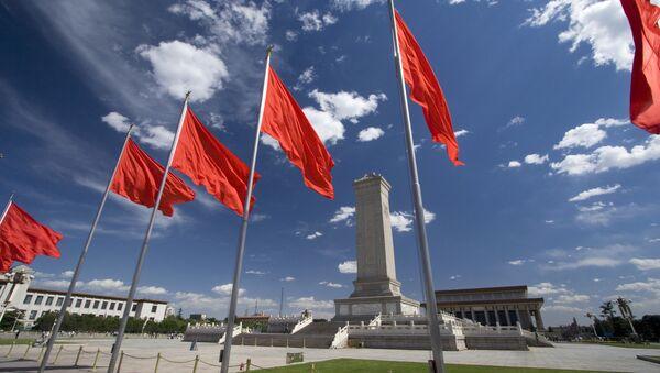 Tiananmen Square in Beijing, China - Sputnik France