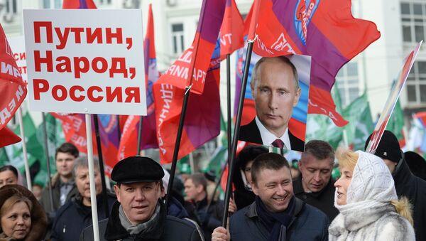 Шествие и митинг движения Антимайдан - Sputnik France