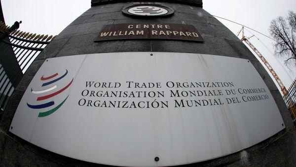 Здание ВТО в Женеве - Sputnik France