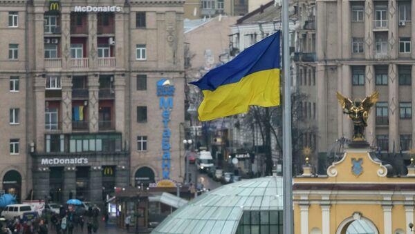 Le drapeau ukrainien. Place de l'Indépendance à Kiev - Sputnik France