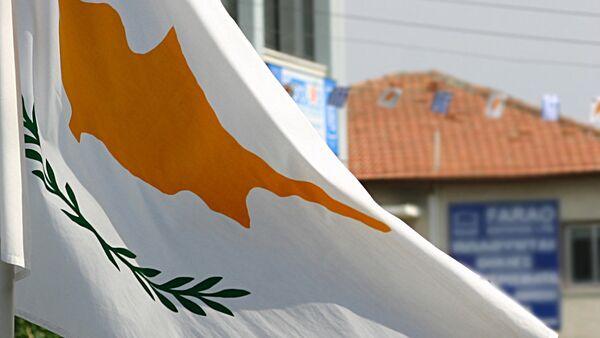 Drapeau de Chypre - Sputnik France