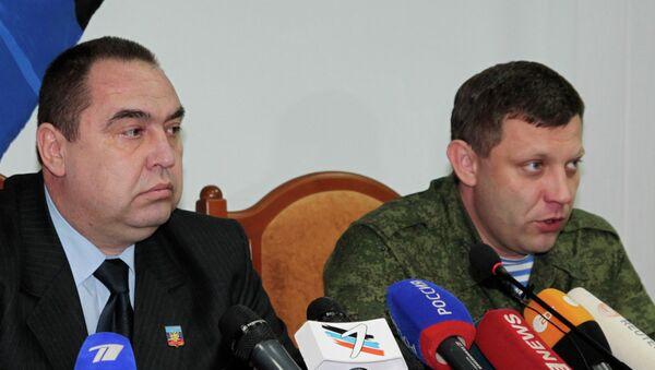 Заявление глав ДНР и ЛНР Александра Захарченко и Игоря Плотницкого - Sputnik France