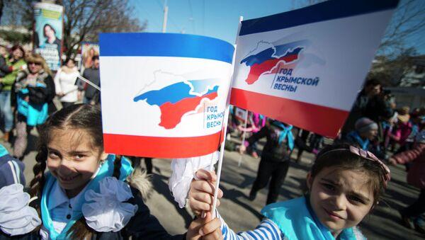 Празднование годовщины Крымской весны в Симферополе - Sputnik France