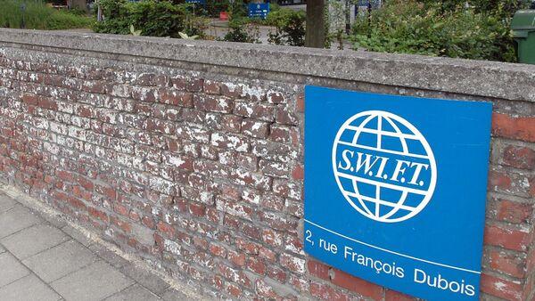 SWIFT logo - Sputnik France