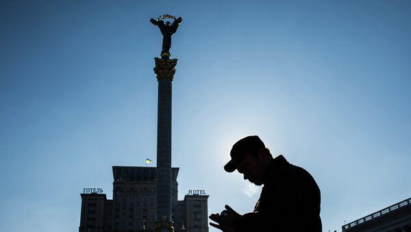 Украина накануне парламентских выборов - Sputnik France