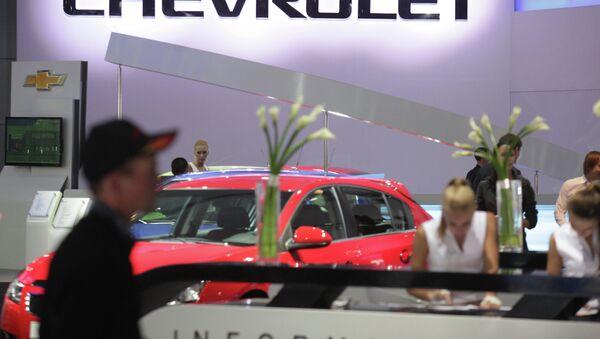 Московский Международный Автомобильный Салон 2012 - Sputnik France