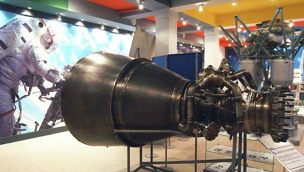 RD-180 rocket engine - Sputnik France