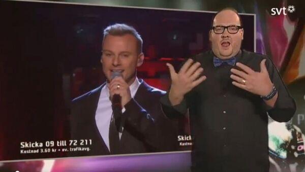 Eurovision 2015 : un interprète en langue des signes fait le show en Suède - Sputnik France