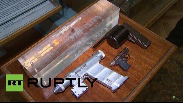 Top Secret: un pistolet laser de l'espace - Sputnik France