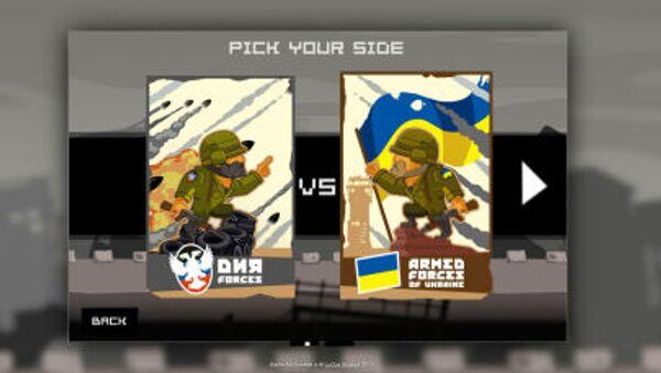 Компьютерная игра «Битва за Донецк» - Sputnik France