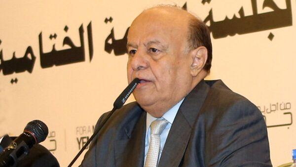 Yémen: le président introuvable après avoir fui son palais d'Aden - Sputnik France