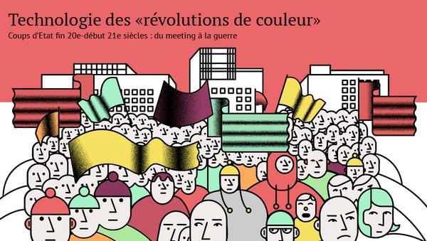 Technologie des « révolutions de couleur » - Sputnik France
