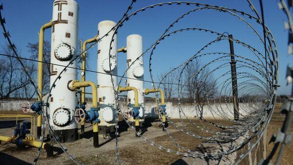 Gas-destribution station - Sputnik France