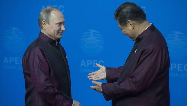 В.Путин на саммите АТЭС - Sputnik France