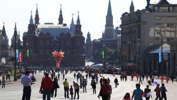 В День города Москвы на Тверской улице - Sputnik France