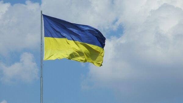 Флаг Украины - Sputnik France