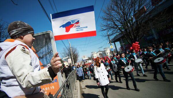 Годовщина Крымской весны в Симферополе - Sputnik France