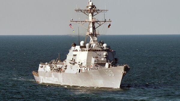 USS Jason Dunham operates in the Black Sea - Sputnik France