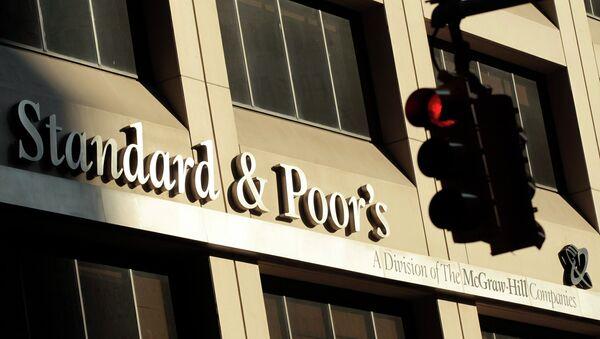 Agencia de calificación de riesgos Standard & Poor's (S&P) - Sputnik France