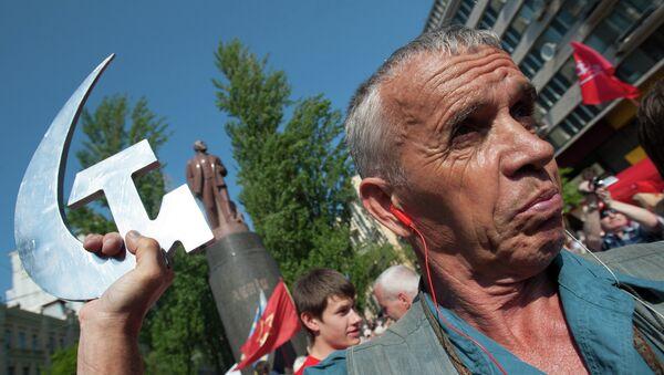 Шествие коммунистов в Киеве - Sputnik France
