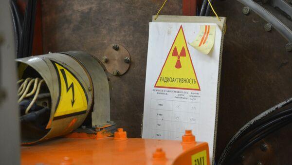 Danger nucléaire - Sputnik France