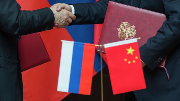 Официальный визит В.Путина в Китайскую Народную Республику - Sputnik France
