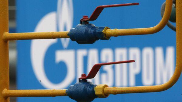 Russia's energy giant Gazprom - Sputnik France