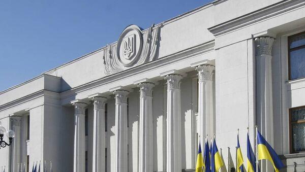 Le bâtiment de la Rada suprême d'Ukraine - Sputnik France