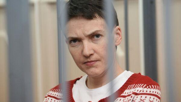 Заседание суда по делу Н.Савченко - Sputnik France
