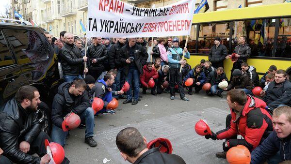 Акция протеста шахтеров у здания Верховной рады Украины - Sputnik France
