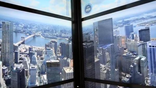 L'histoire de la construction de New York dans un ascenseur - Sputnik France