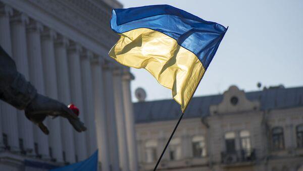 drapeau de l'Ukraine - Sputnik France