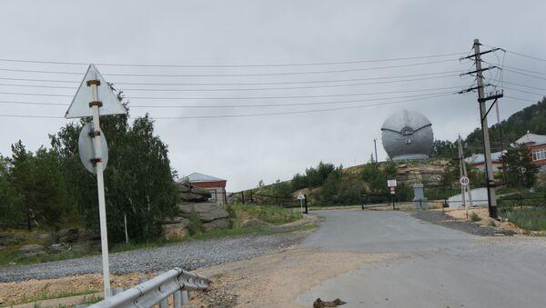 Телескоп Алтайского оптико-лазерного центра - Sputnik France