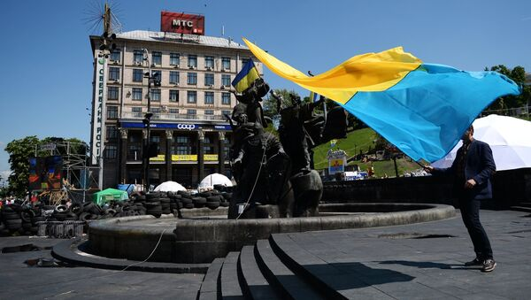 Independence Square in Kiev - Sputnik France