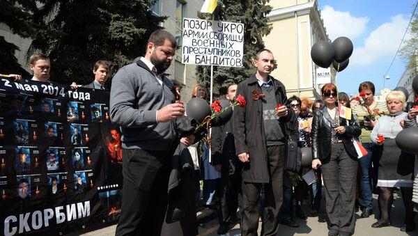 Акция памяти по погибшим в Одессе 2 мая 2014 года в Москве - Sputnik France
