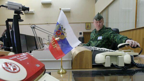 Ligne de communication militaire directe. Photo d'illustration - Sputnik France