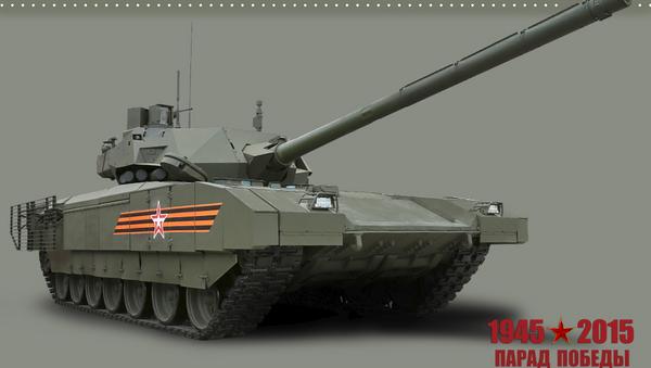 """Char T-14 """"Armata"""" - Sputnik France"""